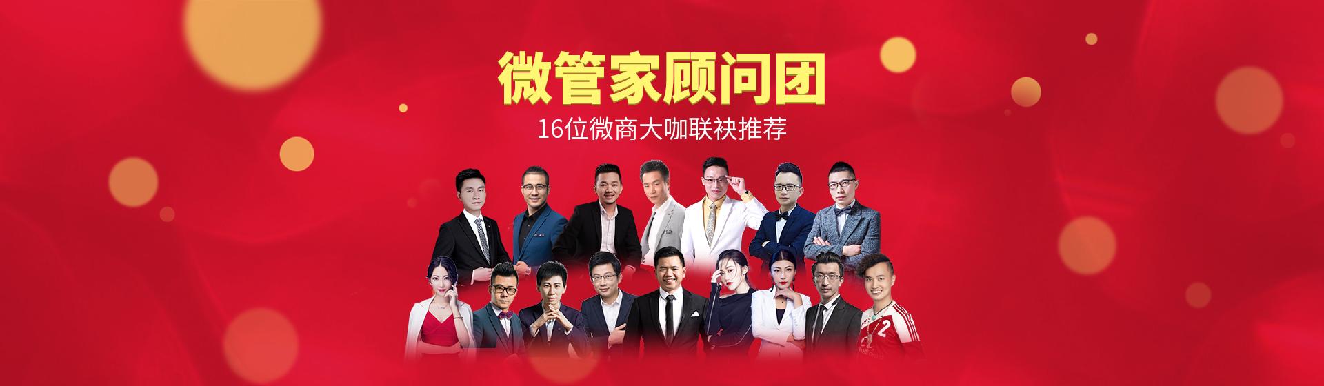 杭州小尖科技有限公司领先的移动电商平台服务商