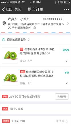 杭州小尖科技有限公司小程序行业案例