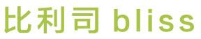 杭州小尖科技有限公司店易加合作客户比利司