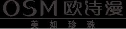 杭州小尖科技有限公司微管家微商管理系统合作客户欧诗漫