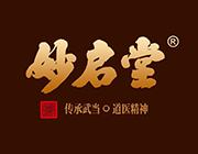 杭州小尖科技有限公司微管家微商管理系统合作客户妙启堂