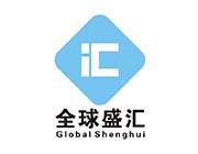 杭州小尖科技有限公司微管家微商管理系统合作客户全球盛汇